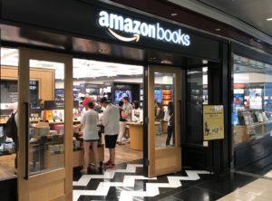 Fachada da livraria Amazon Books, em Nova York