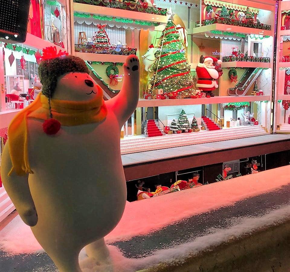 As vitrines de Natal de Nova York: Macy's