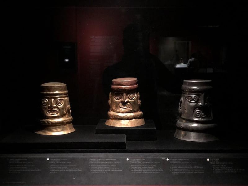 Museu Arqueológico Rafael Larco Herrera